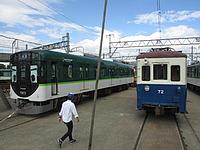 sky, outdoor, transport, train