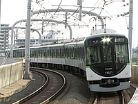 train, track, outdoor, transport, day