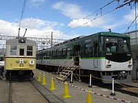 sky, outdoor, transport, train, railroad, day, dock