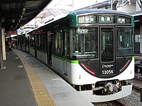 train, platform, transport, station, pulling, stopped