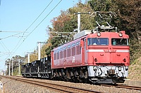 train, track, outdoor, sky, transport, red, traveling, railroad, engine