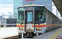 transport, outdoor, platform, station, train, pulling