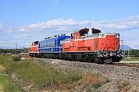 grass, sky, train, outdoor, transport, track, blue, traveling, engine, hillside