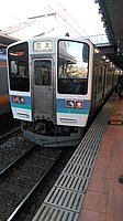 transport, platform, train