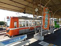 ceiling, station, orange, several