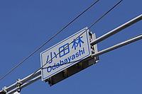 sky, outdoor, sign, street, crane