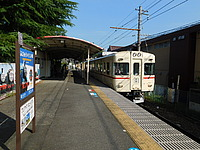 sky, train, outdoor, track, platform, station