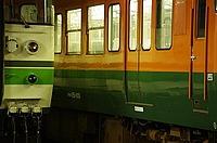 train, green, transport, colored, tram, railroad, rail
