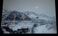 snow, distance, night sky, winter, mountain, ski, glacier