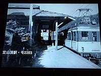 tram, train, railroad, station, locomotive, snow