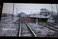 track, transport, train, day, railroad, rail, locomotive, station