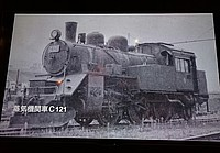 old, black, transport, locomotive, railroad, train, steam, tank