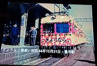 transport, train, street, railroad, locomotive, city