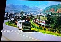 mountain, car, panorama, road