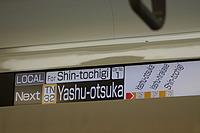 sign, design, indoor, competition, train