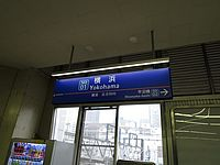 ceiling, indoor, several, sign, station, night, city