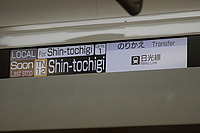 indoor, ceiling, sign, station, train, signage