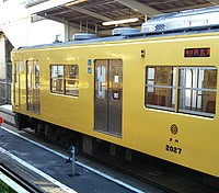 train, transport, platform, yellow, track, station, railroad, rail