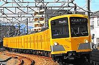 sky, transport, train, track, outdoor, yellow, land vehicle, vehicle, orange, traveling, day