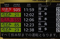text, scoreboard, screenshot