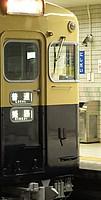 transport, indoor, bus, land vehicle, text, train