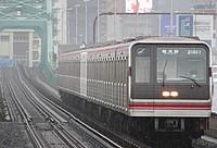 track, railroad, outdoor, rail, station, train, transport, land vehicle, vehicle, passenger, city, traveling