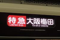 text, indoor, monitor, billboard, screenshot, sign, television