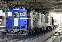 train, track, railroad, land vehicle, blue, transport, vehicle, rail, station, platform, rolling stock, public transport, railway