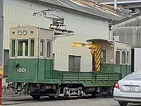 road, land vehicle, outdoor, vehicle, railroad, transport, green, wheel, rail, locomotive, train