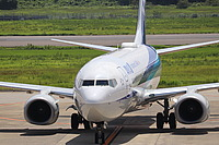 grass, plane, outdoor, road, runway, airport, jet, airplane, vehicle, air, aeroplane, aircraft, airbus, air travel, airline, aerospace engineering, airliner, flap, aircraft engine, aviation, aerospace manufacturer, airfield, narrow-body aircraft, transport, wide-body aircraft, airport apron, jet engine, service, tarmac, day