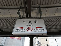text, sign, billboard