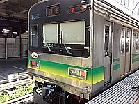 train, platform, station, transport, green, land vehicle, vehicle, public transport
