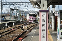 track, station, train, outdoor, text, rail, vehicle, land vehicle, railroad