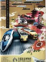 text, cartoon, land vehicle, vehicle, car, screenshot, toy