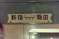 indoor, text, train, screenshot, oven, steel, kitchen appliance