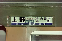 text, train, indoor, oven, sign, stove