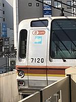 land vehicle, vehicle, text, transport, train, van