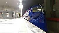train, land vehicle, vehicle, station, way, platform