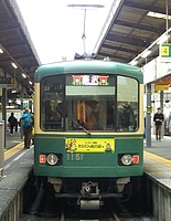 train, building, green, track, platform, outdoor, transport, station, land vehicle, vehicle, public transport, coming, tram, pulling, traveling, day