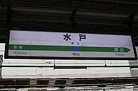 text, train, station, land vehicle