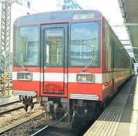 train, transport, outdoor, track, platform, land vehicle, red, vehicle, station, railroad