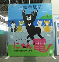 text, cartoon, poster, animal, carnivore, cat, illustration, several