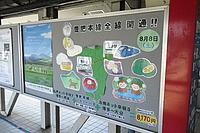 text, billboard, cartoon, poster, map, screenshot