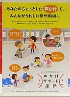 text, cartoon, poster, person, design, illustration, screenshot