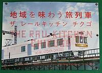 text, outdoor, billboard, ship, sign
