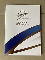 text, design, book, poster, businesscard
