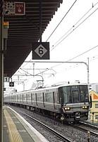 train, track, outdoor, transport, land vehicle, rail, vehicle, platform, station, text, pulling, railway, rolling stock, railroad