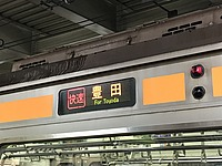 indoor, train, text, station, screenshot, railroad