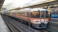 train, building, transport, track, station, outdoor, platform, railroad, land vehicle, vehicle, rail, pulling