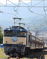 sky, train, track, outdoor, transport, locomotive, rail, land vehicle, vehicle, rolling stock, railroad, traveling, several, day
